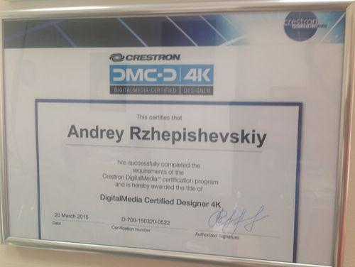 DEKOM Ukraine certified by Crestron - DEKOM